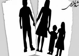 موارد طلاق از طرف زن