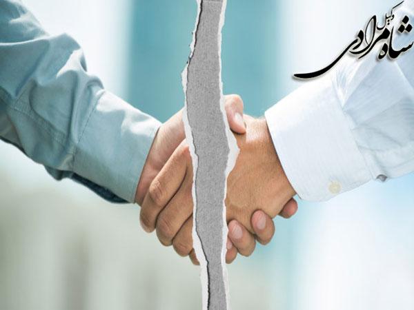 تأیید فسخ قرارداد به جهت تدلیس