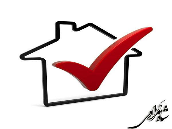 خسارت قانونی تأخیر در ایفای تعهدات قرارداد پیش فروش ساختمان