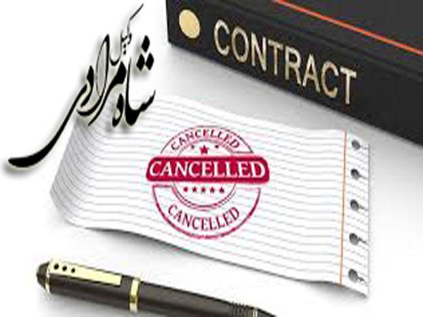 تأیید انفساخ قرارداد اجاره به دلیل از بین رفتن عین