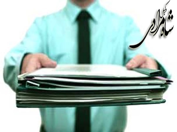 الزام مالک ملک به ارائه اصل سند مالکیت