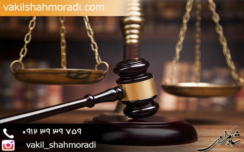 بهترین وکیل کلاهبرداری تهران