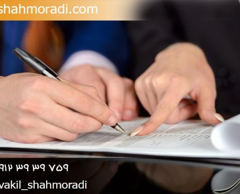 الزام به ثبت رسمی تقسیم نامه