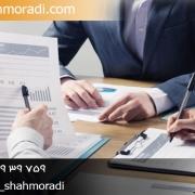 ویژگی های اسناد تجاری