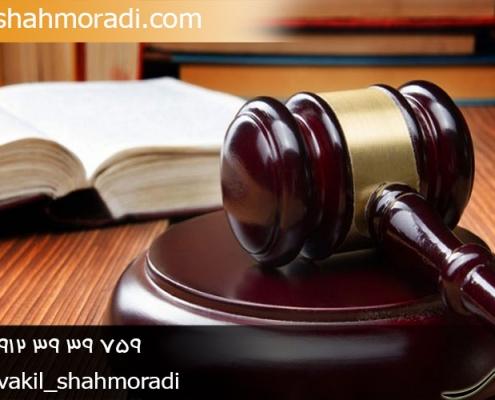 نکاتی در خصوص استقلال شرط داوری