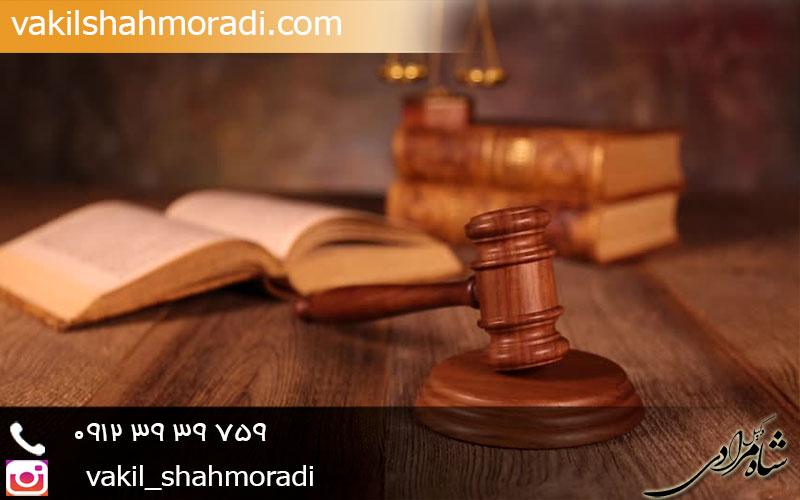 نکاتی در خصوص زوال داوری