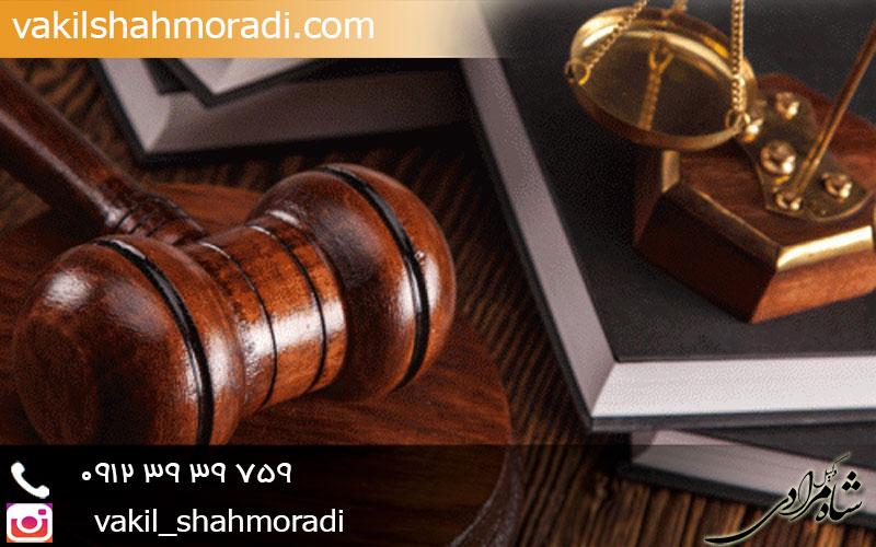روند رسیدگی به پرونده و تصمیمات ادارای دادگاه