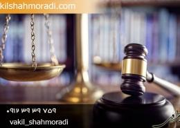 وکیل تجدید نظر حقوقی