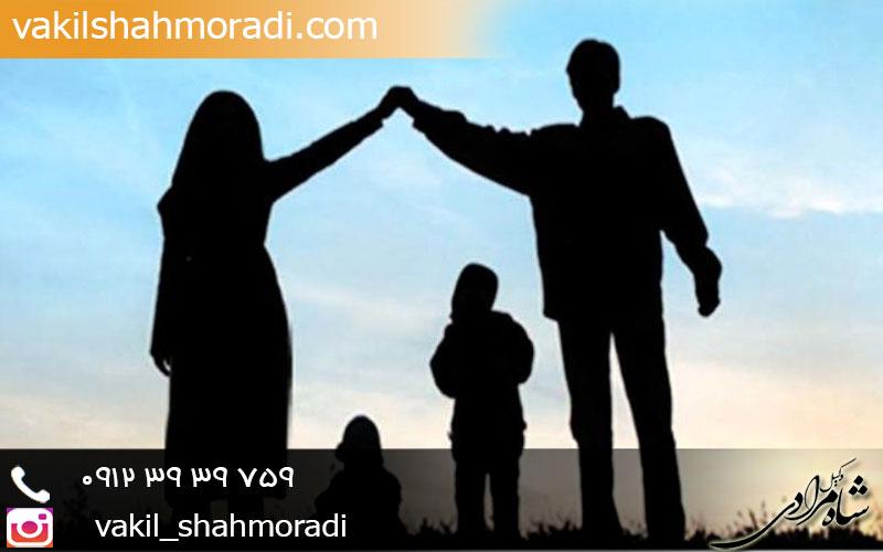 حقوق و تکالیف والدین در مدت حضانت