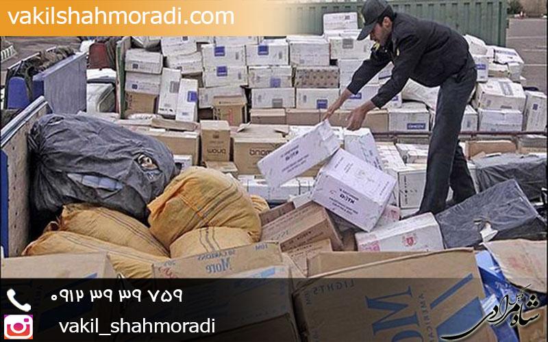 مجازات قاچاق کالا و ارز در قانون ایران