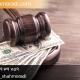 تعریف جزای نقدی در حقوق کیفری ایران