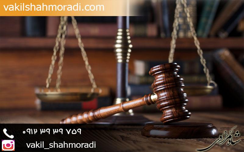 وکیل دفاع مشروع