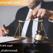 مشاور حقوقی دعوای اعتراض ثالث