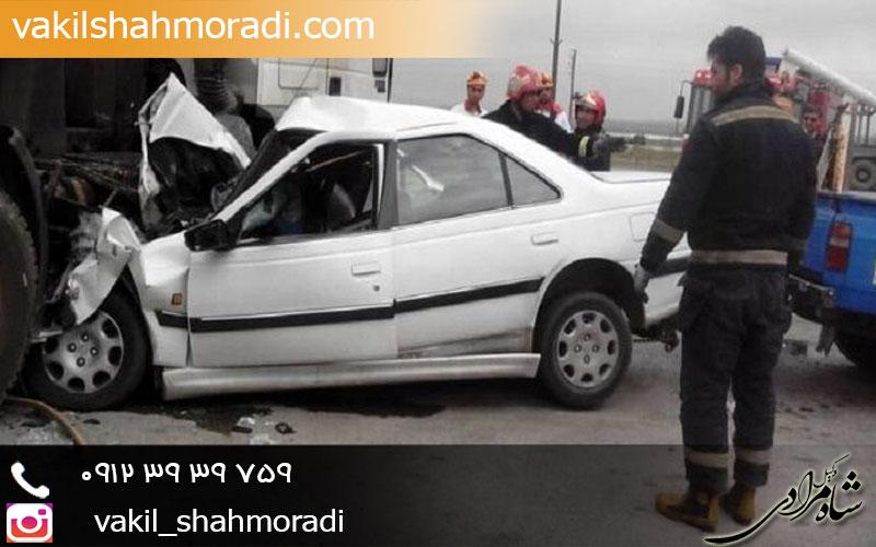 وکیل دعاوی تصادفات رانندگی