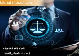 وکیل نقض علامت تجاری