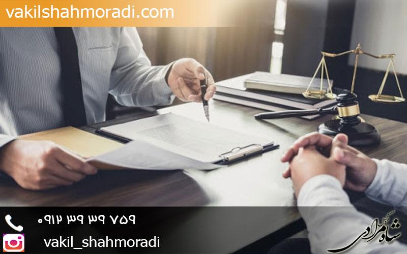 ارجاع به داوری در قراردادها