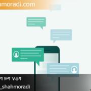 مجازات رابطه نامشروع در فضای مجازی