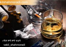 مجازات حمل و جابجایی مواد مخدر در قانون